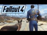 Стрим Fallout 4  прямой эфир