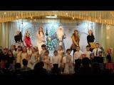 Финал новогоднего представления В гостях у Деда Мороза в Ломовском СМФК 26.12.17