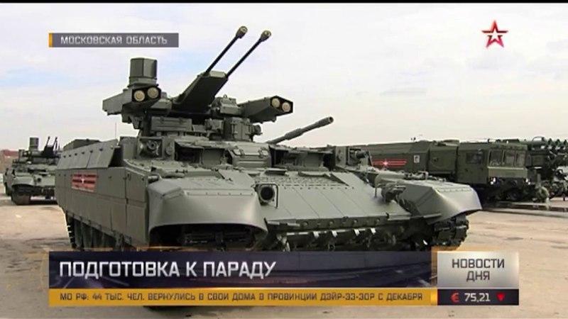 На Параде Победы в Москве представят новейший российский беспилотник