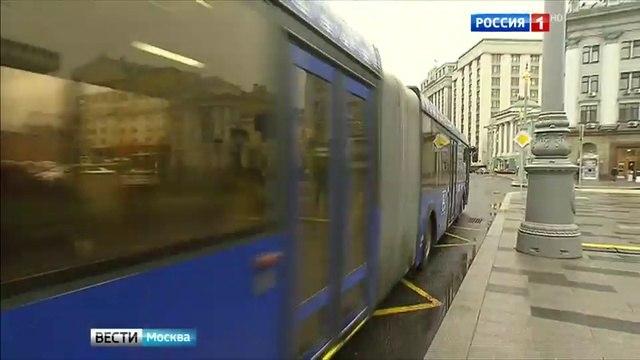 Вести-Москва • Вести-Москва. Эфир от 08.10.2016 (14:20)