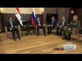 Путин: террористы сложили оружие в ключевых точках в Сирии