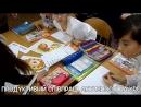 Початкова школа ОНВК №24