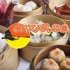 Сихай-Де Китайская кухня | Калуга