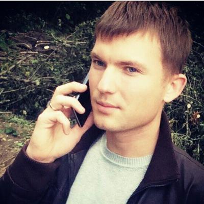 Александр Гололобов