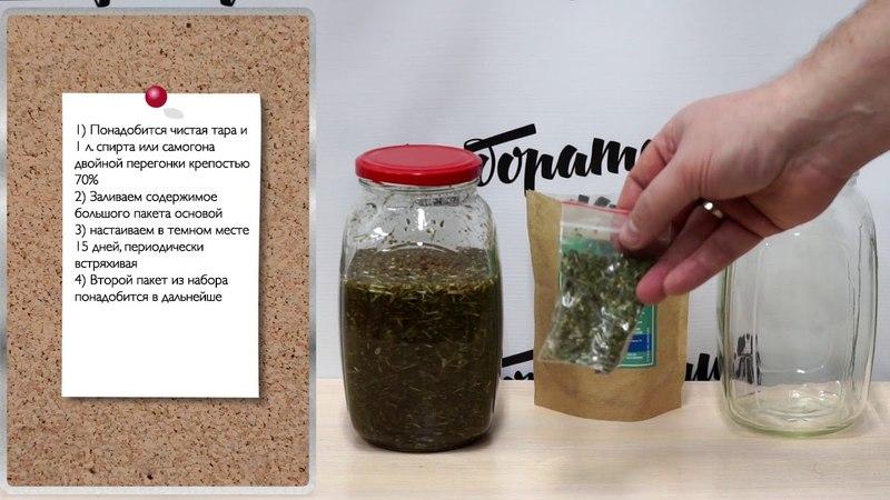 Настойка Абсент из самогона. Технология приготовления. Рецепт. Лаборатория самогона » Freewka.com - Смотреть онлайн в хорощем качестве