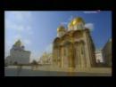 История Кремля и Красной площади