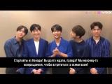 [RUS SUB] VIXX Shangri-la in Canada Tour Announcement Video