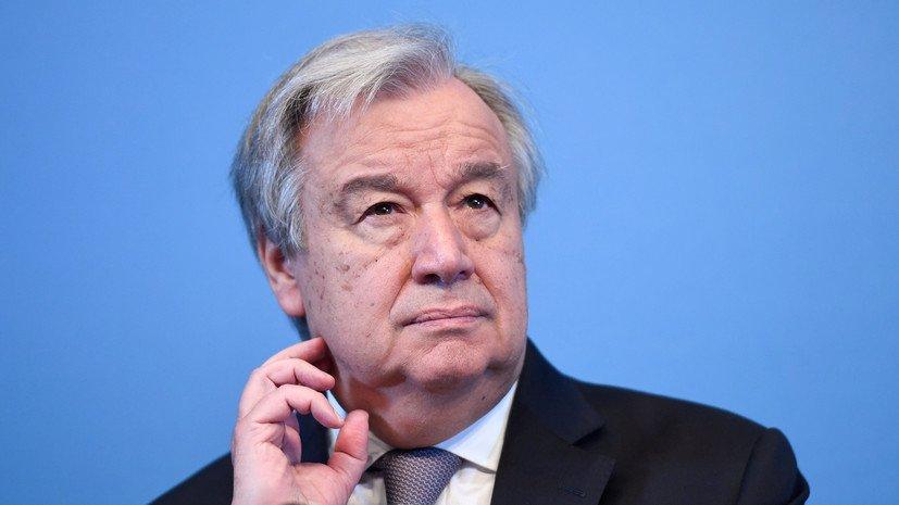 Генсек ООН сделал заявление по Сирии