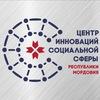 Центр инноваций социальной сферы Мордовии