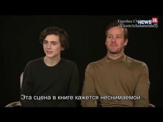 «67-й Берлинский международный кинофестиваль»: интервью для «CNN-News18» (русские субтитры)