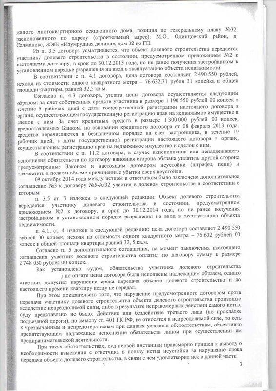 ZS5PdCmab0g.jpg