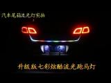 LED лента. Дублирующая задние фонари. http://ali.pub/2a6w5u