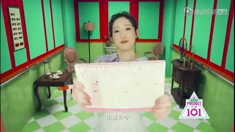 Produce 101 China Girl Group Founders Zhou Xue Introduction Video