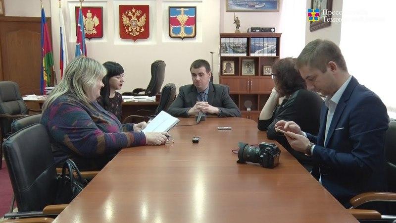 Пресс конференция главы Темрюкского района