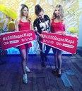 Андрей Чехменок фото #31
