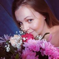 Ксения Замахаева