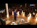 Михаил Жванецкий - Дежурный по стране, 04.03.2018 HD720