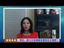 雪笠:蒋介石是独裁者还是民主愤青? YouTube