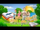 Выпускной фильм в детском саду Часть 2 Наша группа