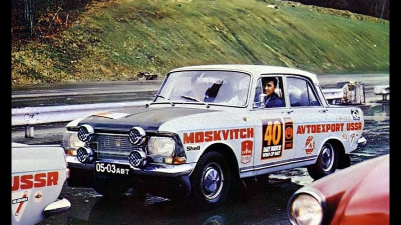 История легендарного раллийного автомобиля Москвич 412 Лондон-Мехико