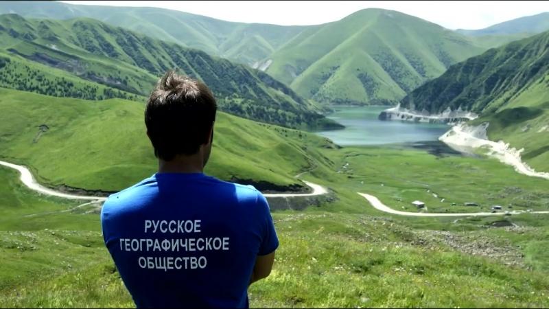 Поздравление с Новым годом от МК РГО в Томской области