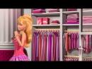 Барби жизнь в доме мечты 11-20 серии HD
