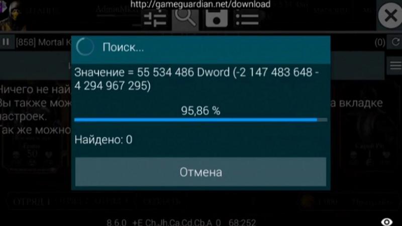 Mortal Kombat X Android Взлом боссов взлом предоставлен Ильей Белым.mp4