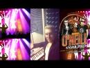 Александр Рипчанский Пересечение O'Neill Official Remix превью