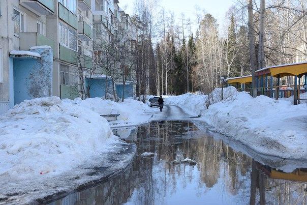 Усть-Илимск. Город плывёт