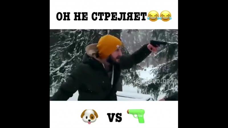 Да он не стреляет
