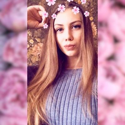 Вероника Кучер