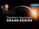 Discovery: Великий замысел по Стивену Хокингу: Смысл жизни (2012)