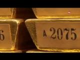 Тайна Форт Нокса Фальшивое золото Америки Секретная папка 28 03 2018