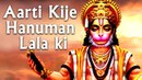 Hanuman Mool Mantra   Aarti Kije Hanuman Lala ki   Hanuman Chalisa   Suresh Wadkarar