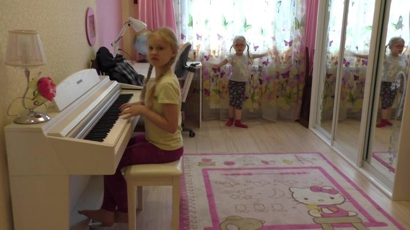 Идём в школу. 2-й класс фортепиано