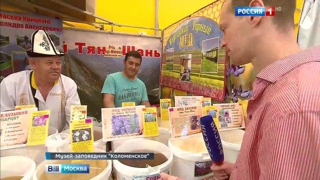 Вести-Москва • Вести-Москва. Эфир от 06.08.2016 (07:40)