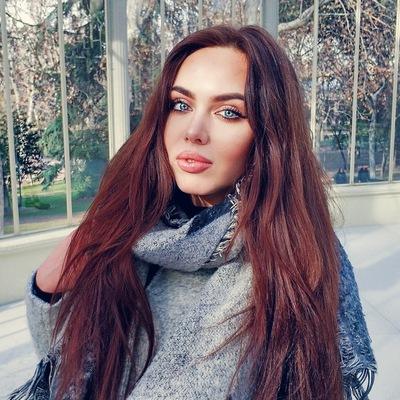 Анастасия Гороховская