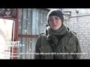 Журналист ДНР попал под обстрел ВСУ в начале Пасхального перемирия