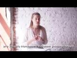 Драматург и балерина Фабьен Вегт о работе над новым балетом