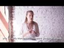 Драматург и балерина Фабьен Вегт о работе над новым балетом Транскрипция цвета
