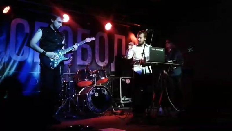 In My Despair - A Forest (The Cure Cover) (Live @ Svoboda Covert Hall)