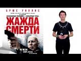 #KINOLIFE #DFM с Олесей Трифоновой. Выпуск 032 от 05/04/2018