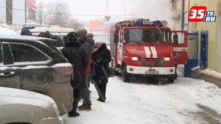 Двадцать пять человек эвакуировали из кафе из-за пожара