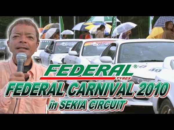 Drift Tengoku VOL.62 — Federal Carnival 2010 at DEC Sekia Hills Circuit.