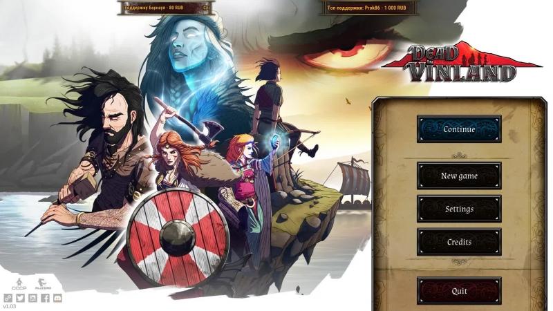 Dead in Vinland: Выживаем за семейство викингов 3
