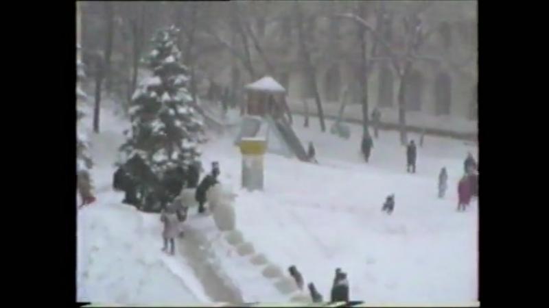 Новокуйбышевск. Январь 95-го
