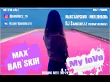 MAX BARSKIH My Love (DJ Sanchezz Slow Remix)