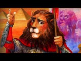 Волшебный Фонарь - Витязь в тигровой шкуре - по мотивам поэмы Шота Руставели