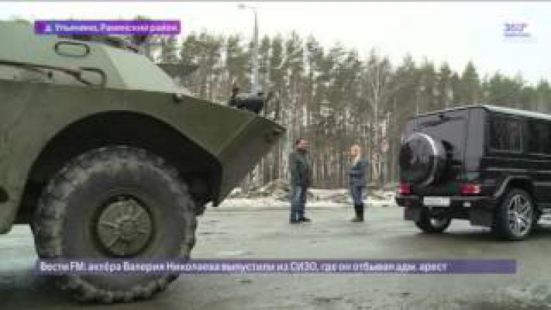 Биржевой трейдер Максим Захаров передвигается по Москве в сопровождении бронев...