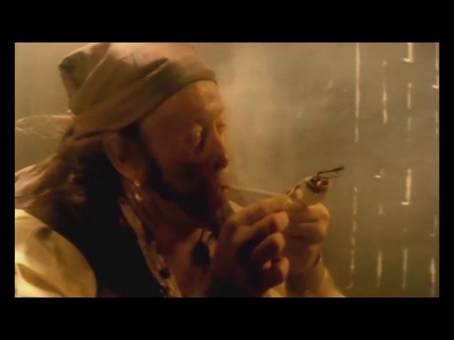 Весёлая пиратская песня